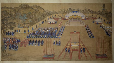 """Titled """"Imperial Banquet in the Garden of Ten Thousand Trees Qing dynasty, 1755,"""" by Giuseppe Castiglione"""